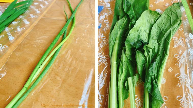 dミールキットの野菜の鮮度