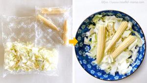 野菜を水洗いし、耐熱容器に入れる