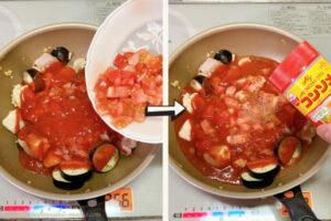 トマトを入れ、コンソメで味付けする
