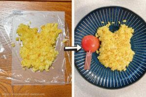 プーさんの形にしてお皿にうつす