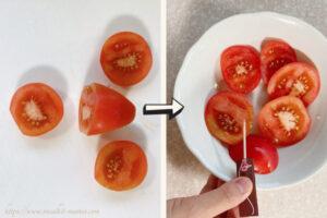 飾りつけ用にトマトを切る