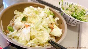 らでぃっしゅぼーやのミールキット③カット野菜を炒める