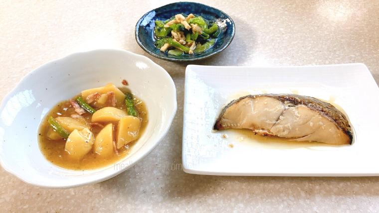 ヨシケイのお魚メニュー