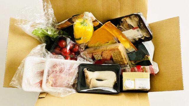 食材宅配の中身
